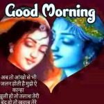 104+ Latest Very Good Morning Images With Quotes HD Free Download