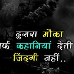 120+ Latest Collection Of Hindi Attitude Images Photo Free Download