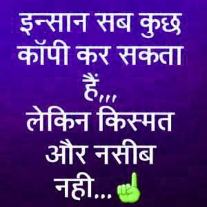 Hindi Whatsapp DP Images