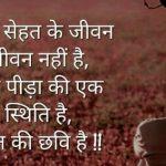 293+ Top Hindi Whatsapp DP Pics Photo Images Wallpaper Download