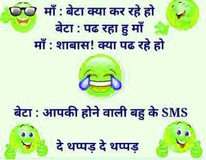 Jokes for Whatsapp Images