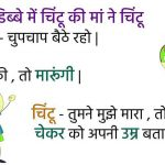 317+ Jokes for Whatsapp | Jokes for Facebook and Instagram and Whatsapp