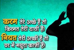 Life Quotes Whatsapp Images
