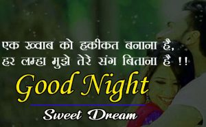 Shayari Good Night Images