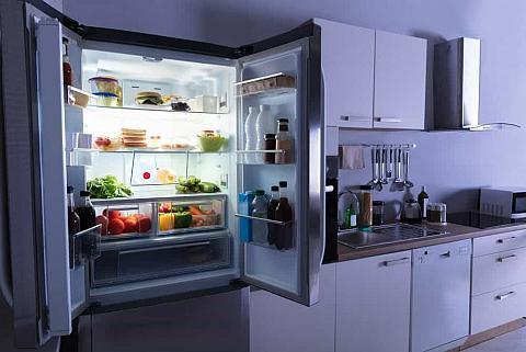 refrigerator nov min